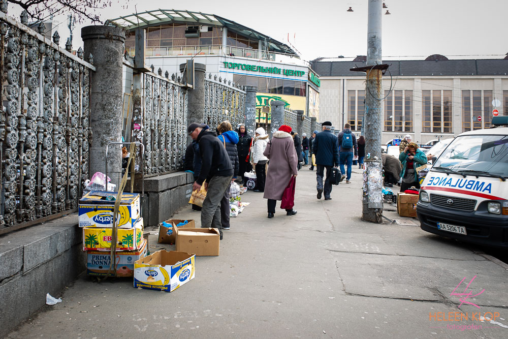 Net buiten het station Kiev