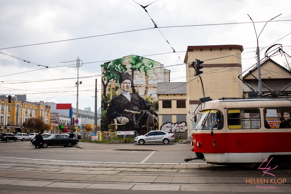Muurschildering Kozak