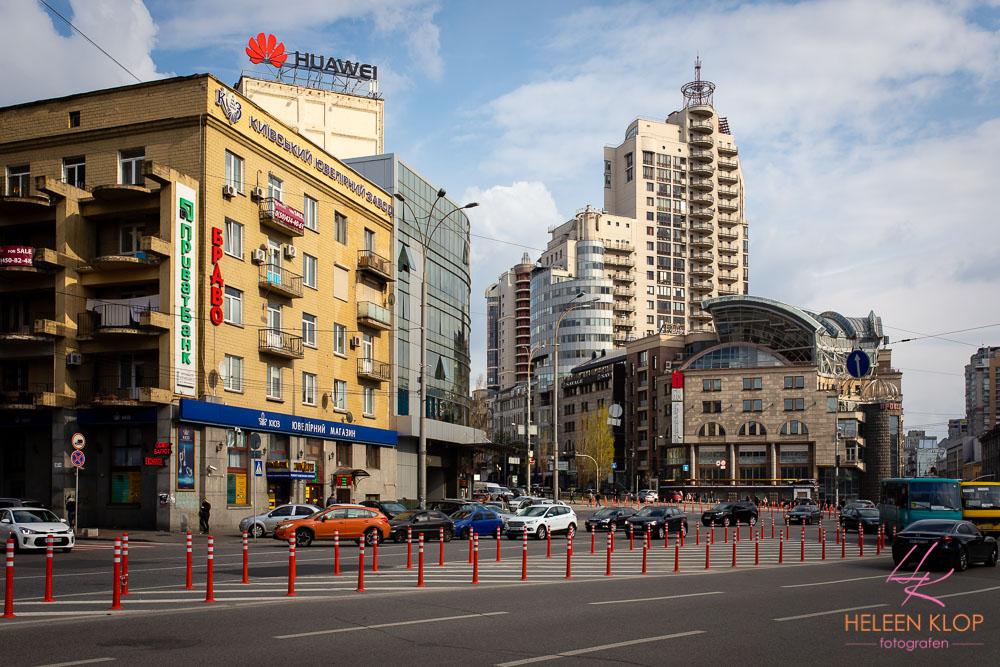 Hoogbouw van Kiev Oekraine