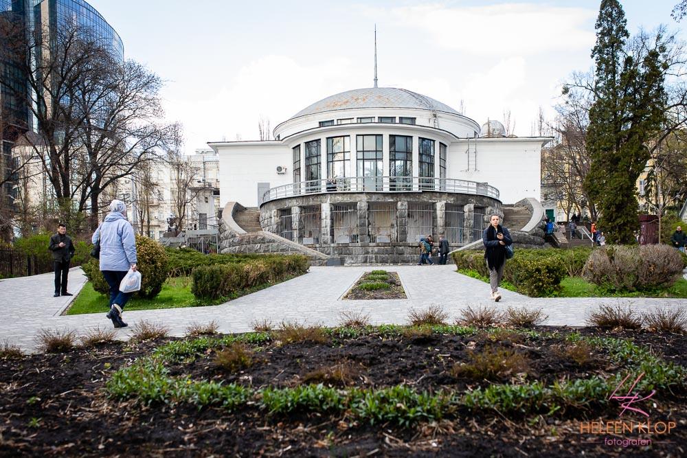 Botanische tuin Kiev Oekraine