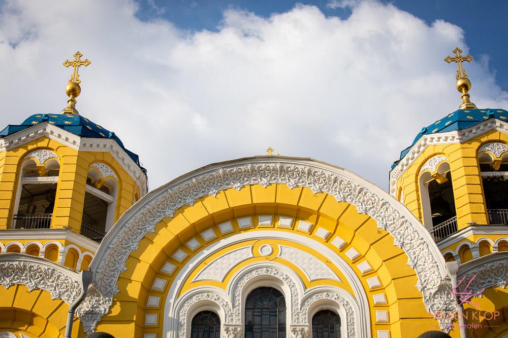 Oekraïens-Orthodoxe Kerk patriarchaat van Kiev