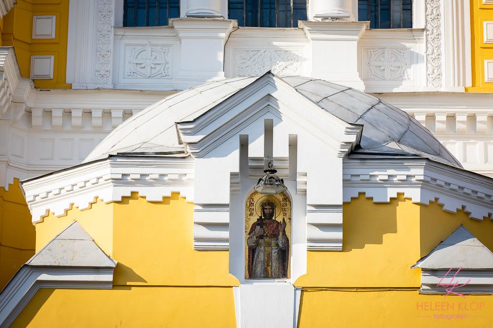Detail Oekraïens-Orthodoxe Kerk patriarchaat van Kiev