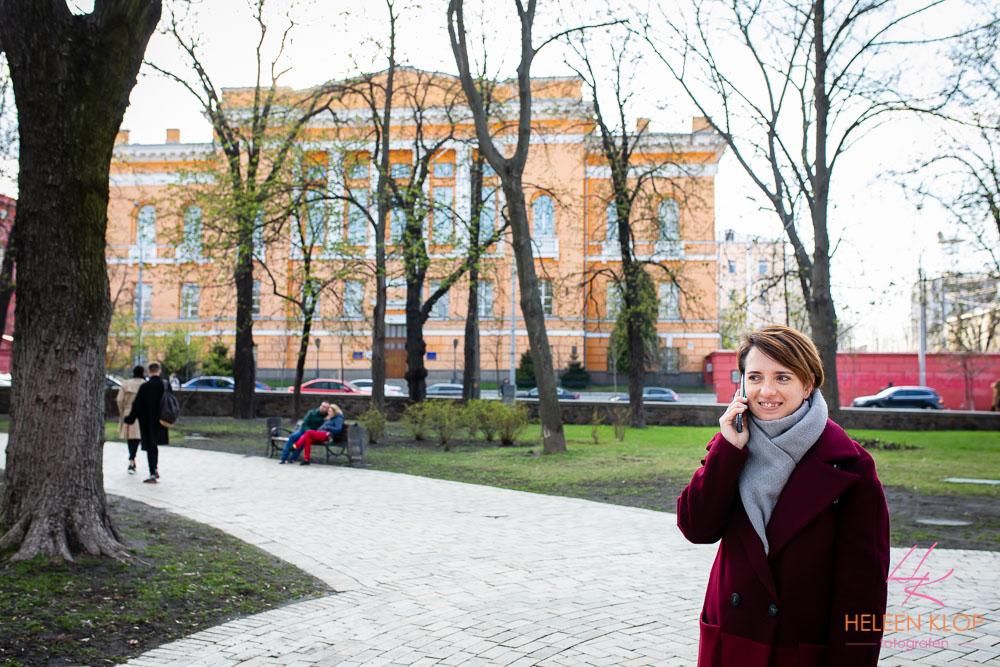 Shevchenko Park in Kiev