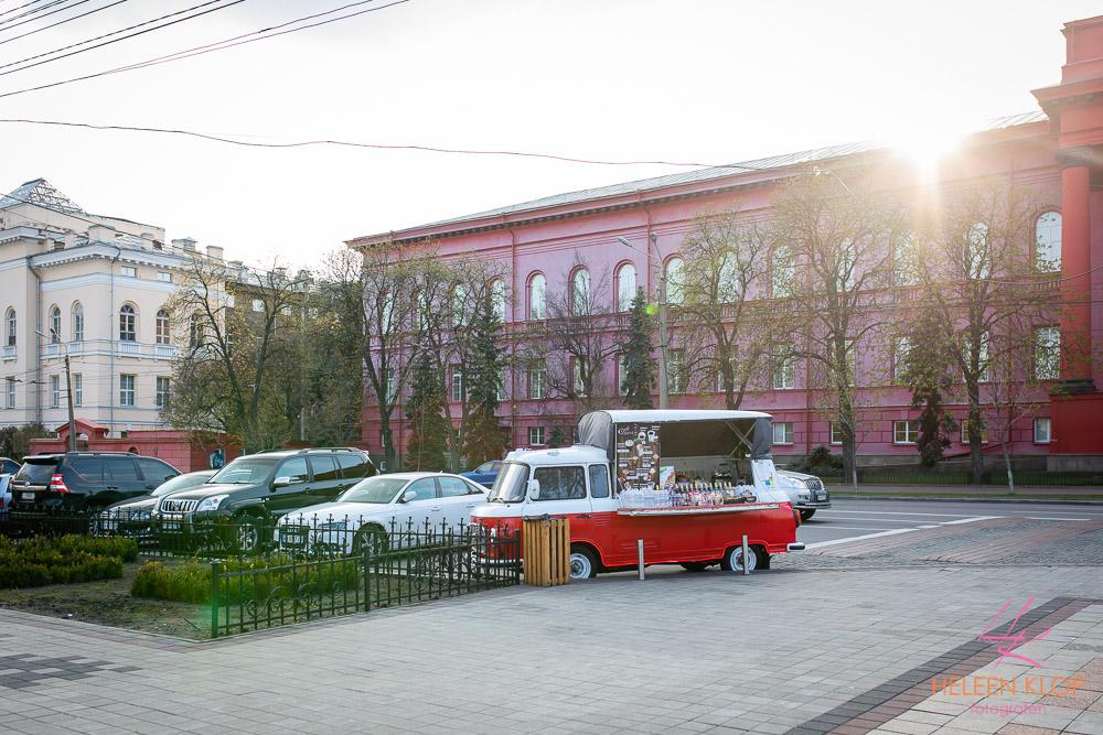Coffee Shevchenko Park In Kiev