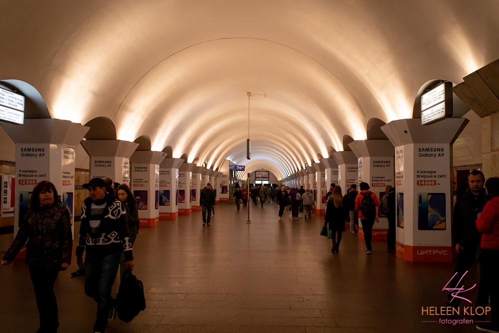 Ondergrondse wereld Kiev