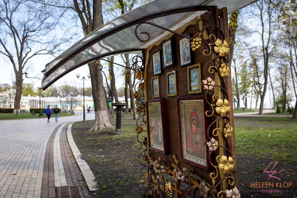 Openbare Kunst Kiev