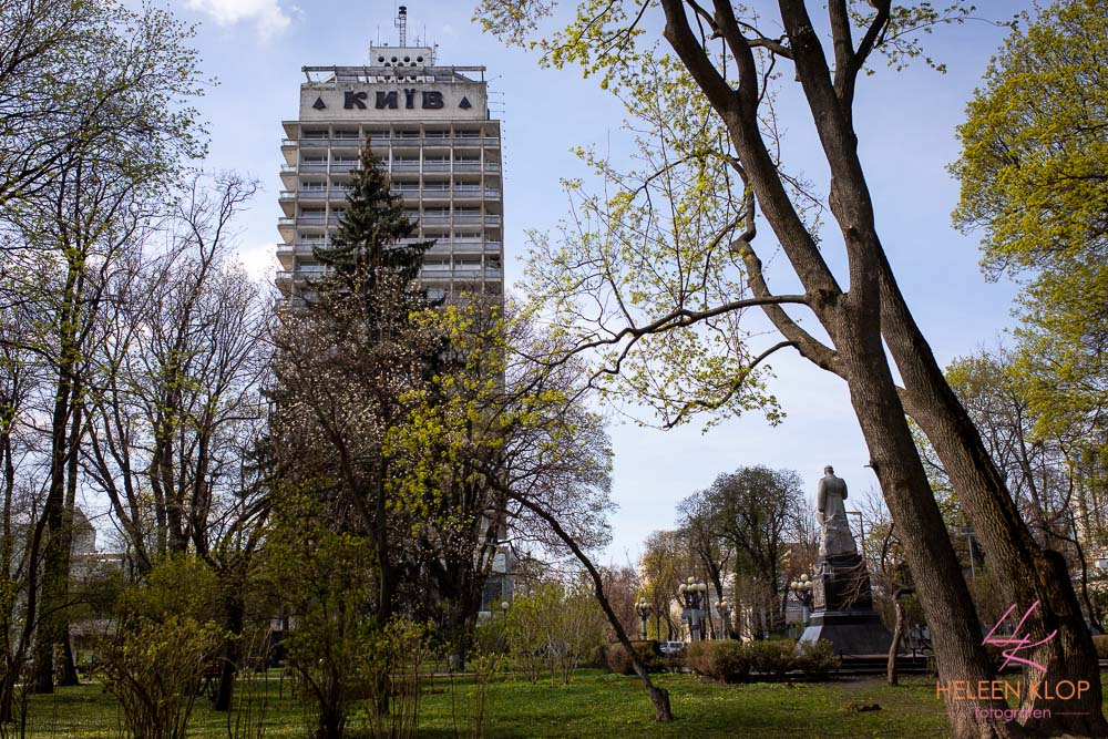 Hotel Kiev Oekraine