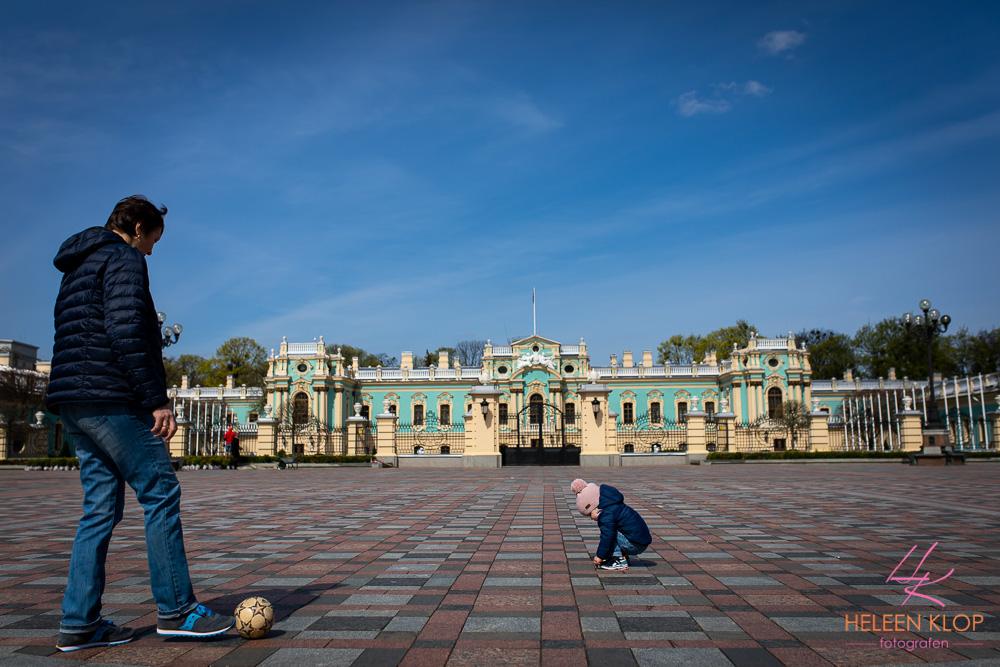 Mariinskipaleis Kiev Oekraine