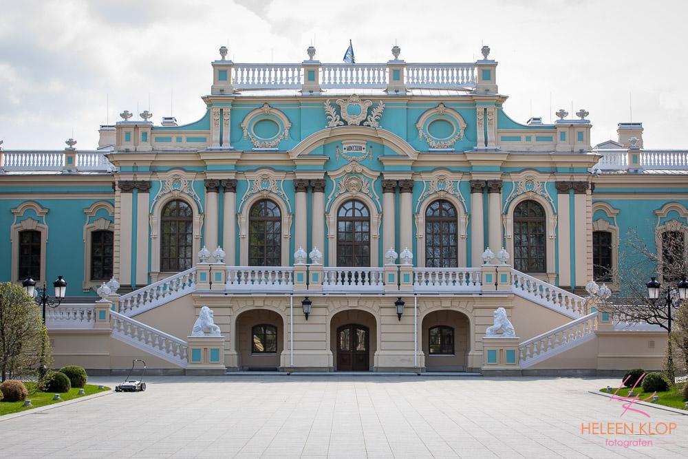 Mariinskipaleis Kiev