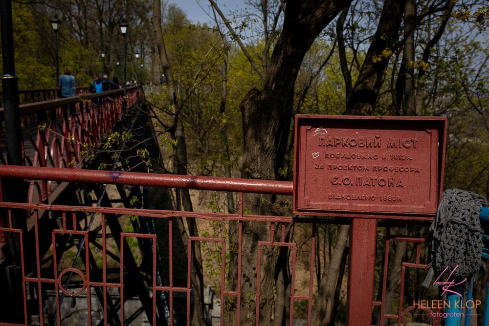 Voetgangersbrug Kiev