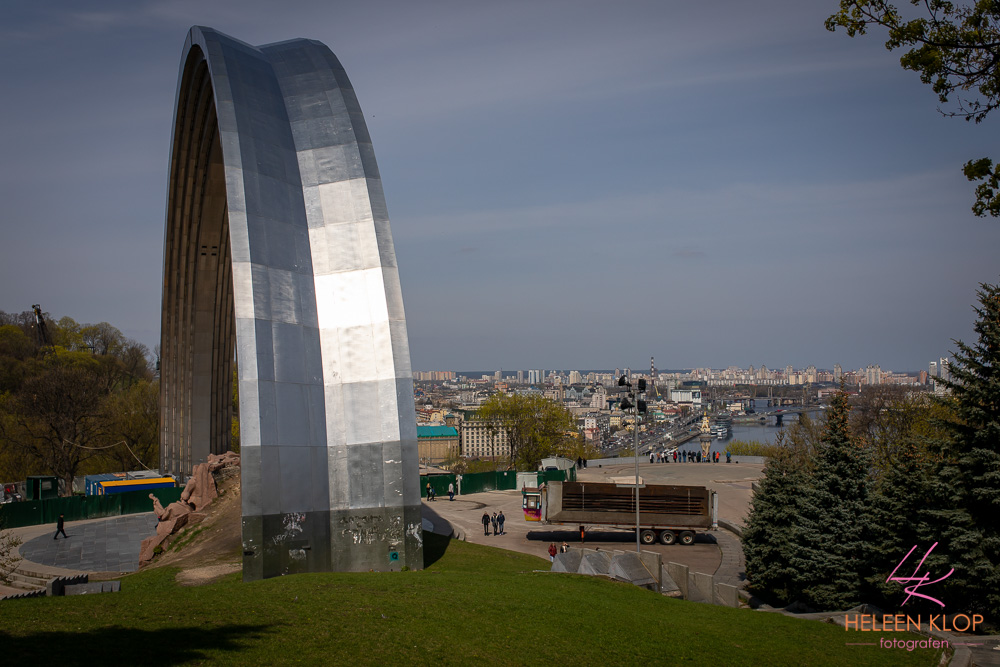 Vriendschapsboog Kiev