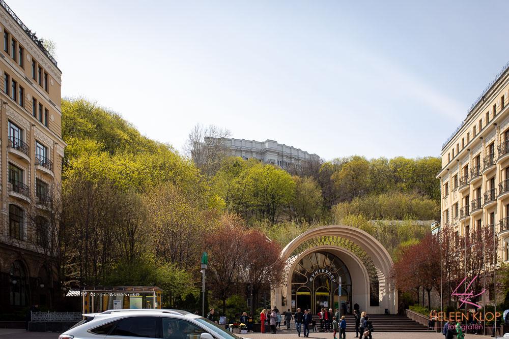 Cable Car Station Kiev