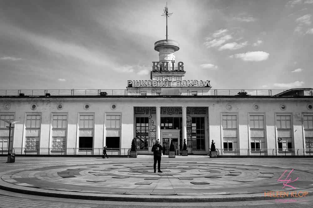 Havengebouw van Kiev