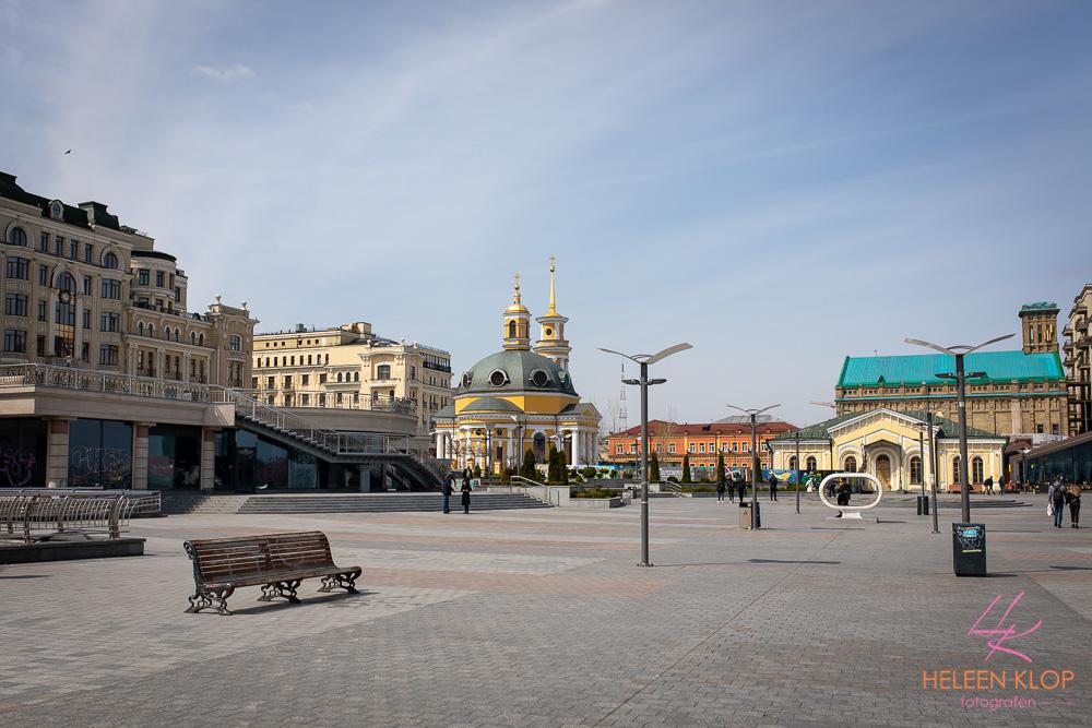 Plein bij Havengebouw van Kiev