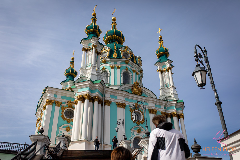 St. Andreaskerk Kiev