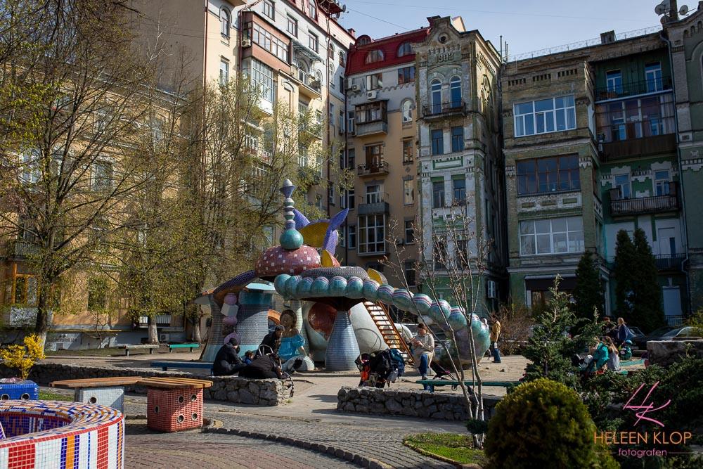 Peizazhna Alley, Kyiv