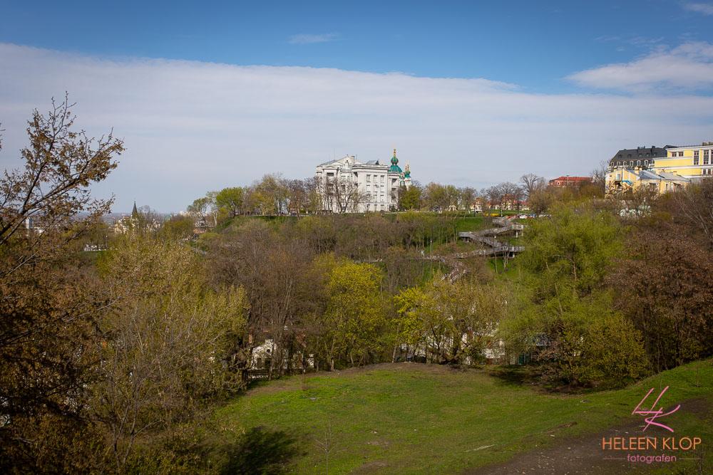 Landschapspark Kiev