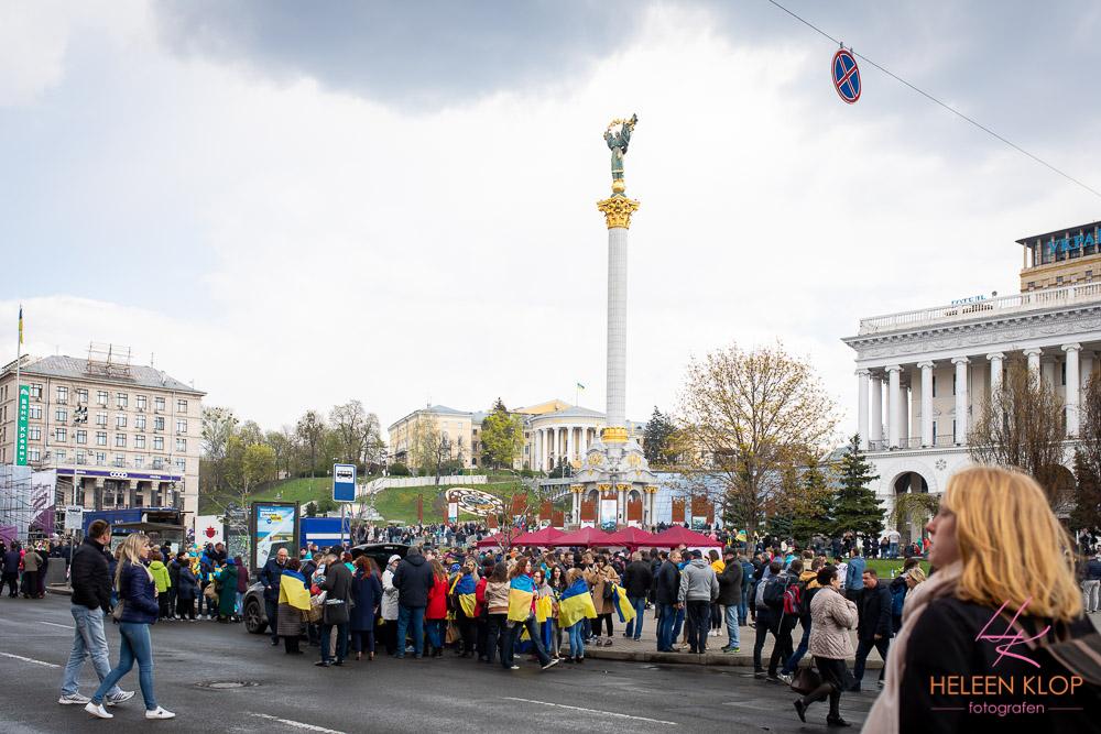 Altijd iets te beleven op Maidan