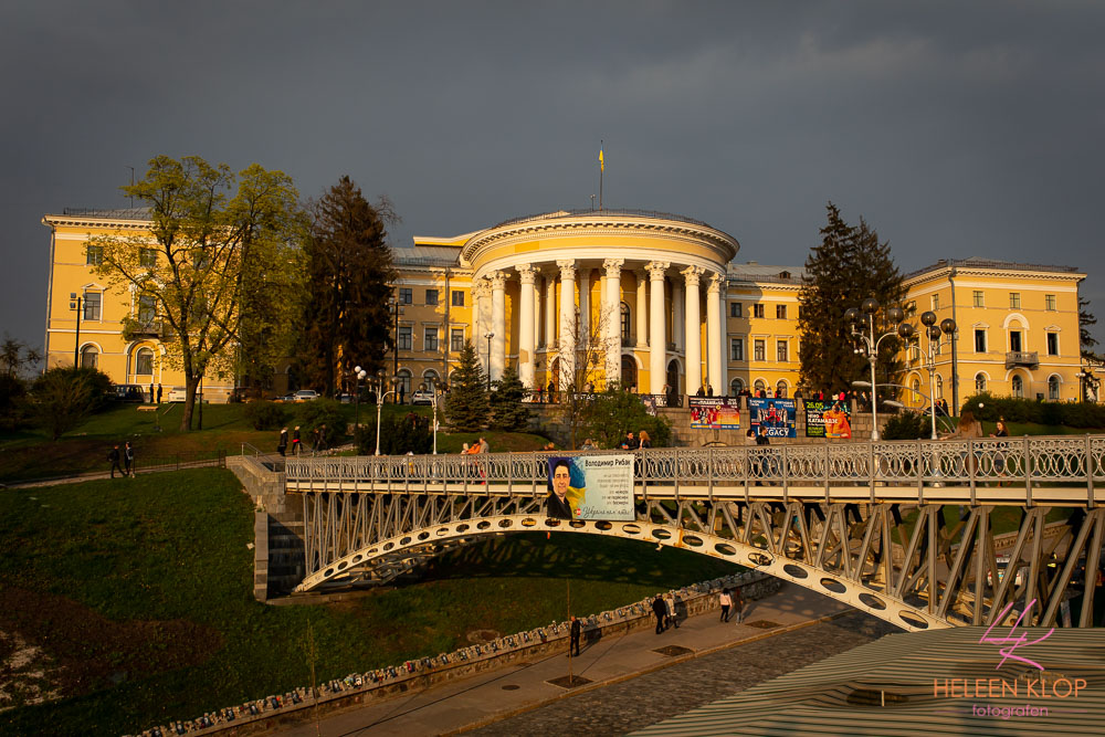 International Center of Culture and Arts Kiev