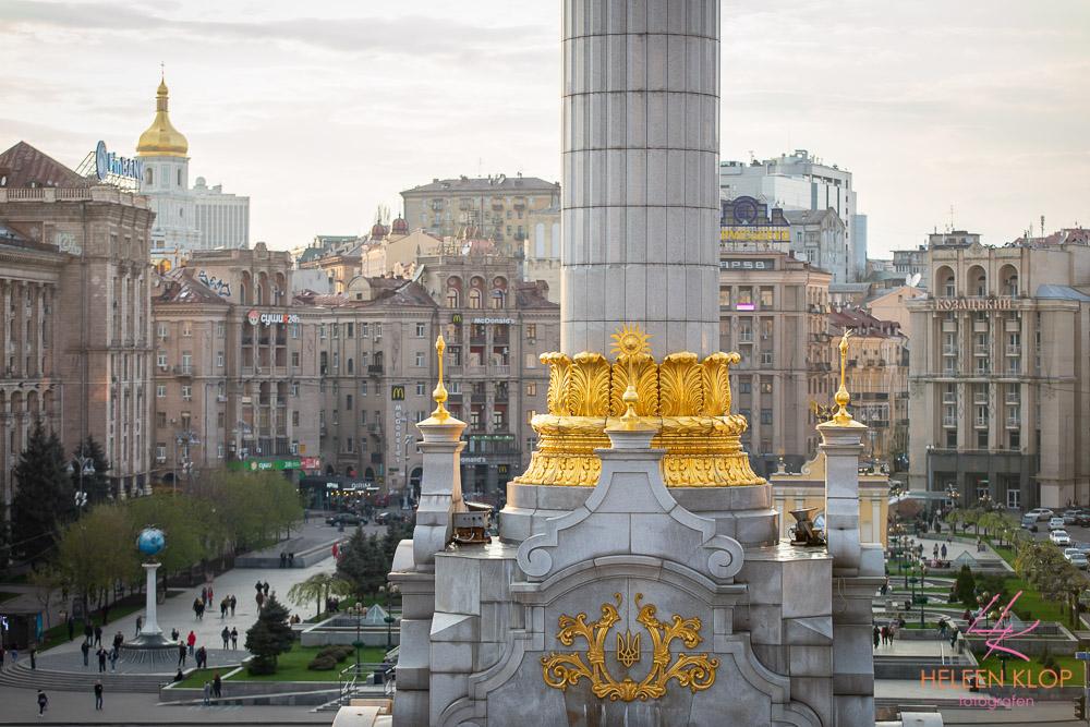 Maidan Kiev Oekraine